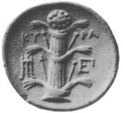 Zilveren munt met afbeelding Silphium uit Cyrene, Libië